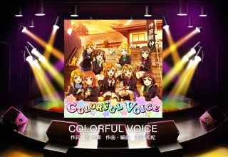 COLORFUL VOICE.jpg